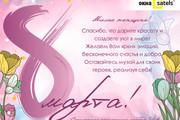 Дизайн макета для билборда, рекламы, баннера 16 - kwork.ru