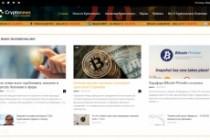 Создам автонаполняемый сайт на WordPress, Pro-шаблон в подарок 70 - kwork.ru