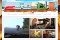 Создам автонаполняемый сайт на WordPress, Pro-шаблон в подарок 68 - kwork.ru