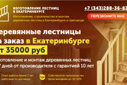Качественная копия лендинга с установкой панели редактора 175 - kwork.ru