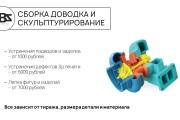 Красиво, стильно и оригинально оформлю презентацию 223 - kwork.ru