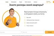 Создание сайта - Landing Page на Тильде 316 - kwork.ru