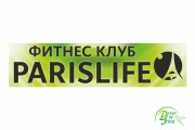 Наружная реклама 135 - kwork.ru