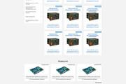 Уникальный дизайн сайта для вас. Интернет магазины и другие сайты 385 - kwork.ru