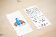 Дизайн листовки 18 - kwork.ru