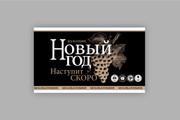 Разработаю винтажный логотип 162 - kwork.ru