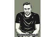 Качественный поп-арт портрет по вашей фотографии 78 - kwork.ru