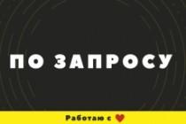 Доработка верстки и адаптация под мобильные устройства 94 - kwork.ru