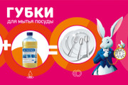 Векторная иллюстрация 159 - kwork.ru