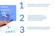 Сделаю продающую презентацию 177 - kwork.ru