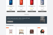 Разверну интернет-магазин на OpenCart OcStore+ установлю к нему шаблон 56 - kwork.ru