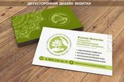 Разработаю дизайн оригинальной визитки. Исходник бесплатно 45 - kwork.ru