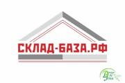 Дизайн логотипа 48 - kwork.ru