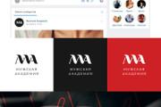 Ваш новый логотип. Неограниченные правки. Исходники в подарок 244 - kwork.ru