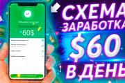 Сделаю креативное превью или обложку для видеоролика на YouTube 35 - kwork.ru