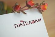 Создам логотип 132 - kwork.ru