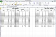 Напишу макрос на VBA для Excel 201 - kwork.ru