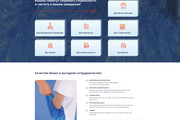 Перенос, экспорт, копирование сайта с Tilda на ваш хостинг 149 - kwork.ru