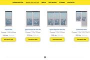 Создание сайта - Landing Page на Тильде 288 - kwork.ru