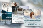 Статичные баннеры для рекламы в соц сети 54 - kwork.ru