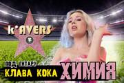 Сделаю превью для видео на YouTube 51 - kwork.ru