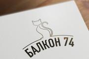 Сделаю логотип в трех вариантах 160 - kwork.ru