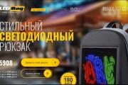 Скопирую любой сайт в html формат 89 - kwork.ru