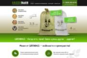 Дизайн страницы Landing Page - Профессионально 174 - kwork.ru
