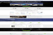 Дизайн страницы Landing Page - Профессионально 171 - kwork.ru