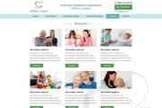 Дизайн страницы Landing Page - Профессионально 167 - kwork.ru
