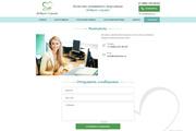 Дизайн страницы Landing Page - Профессионально 166 - kwork.ru