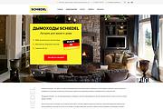 Дизайн страницы Landing Page - Профессионально 162 - kwork.ru