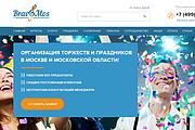 Дизайн страницы Landing Page - Профессионально 159 - kwork.ru