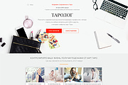 Дизайн страницы Landing Page - Профессионально 157 - kwork.ru