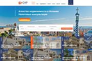 Дизайн страницы Landing Page - Профессионально 155 - kwork.ru