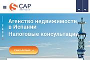 Дизайн страницы Landing Page - Профессионально 154 - kwork.ru