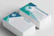 Разработаю красивый, уникальный дизайн визитки в современном стиле 175 - kwork.ru