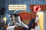 Одна иллюстрация к вашей рекламной или презентационной статье 70 - kwork.ru