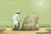 Нарисую карикатуру или ироническую иллюстрацию к тексту 13 - kwork.ru