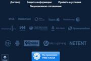 Доработка верстки и адаптация под мобильные устройства 67 - kwork.ru