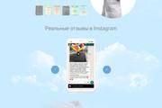 Профессиональная Верстка сайтов по PSD-XD-Figma-Sketch макету 28 - kwork.ru