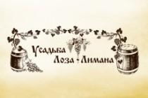 Перевод изображения в вектор - быстро 29 - kwork.ru