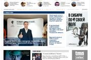 Доработка и исправления верстки. CMS WordPress, Joomla 154 - kwork.ru