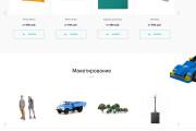 Натяну вашу верстку на Wordpress 7 - kwork.ru
