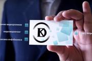 Создам эффектную видео презентацию Вашего проекта 8 - kwork.ru