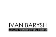 Логотип в 3 вариантах 5 - kwork.ru