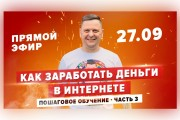 Сделаю превью для видеролика на YouTube 200 - kwork.ru