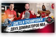 Сделаю превью для видеролика на YouTube 115 - kwork.ru