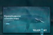 Верстка макета из Figma Psd jpg 6 - kwork.ru
