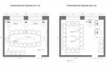 Планировочное решение вашего дома, квартиры, или офиса 130 - kwork.ru